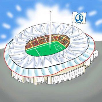 Welcome to Wanda stadium