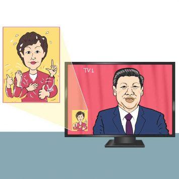 Xi-jin-and-translator-w