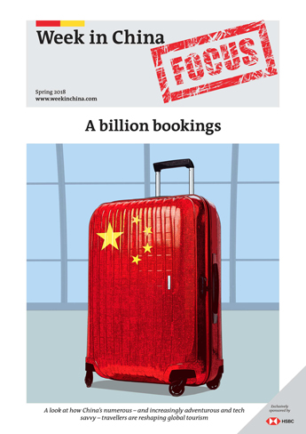 Focus 15: China's tourist boom
