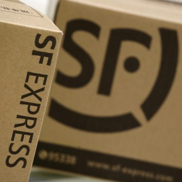 SF-Express-w
