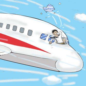 Captain Liu to the rescue