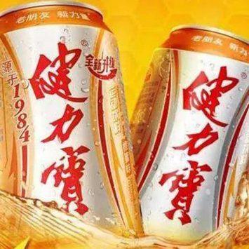 Jianlibao-can-w