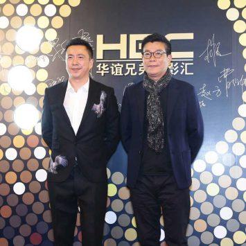 Wang-Zhonglei-and-Wang-Zhongjun-w