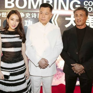Bombing-w