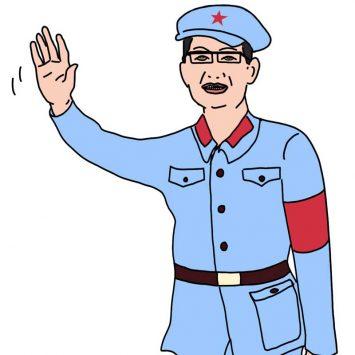 Taking a uniform approach