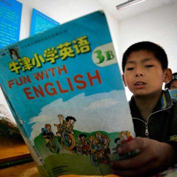 English-w