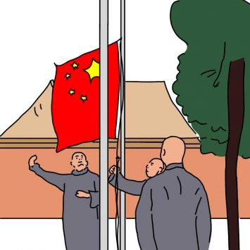 Raising the red flag