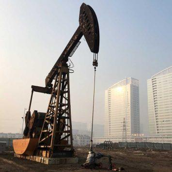 Oil-w
