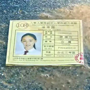 ID-card-w