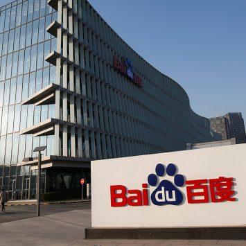 Baidu-HQ-w