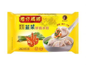 Wanchai Ferry Dumpling