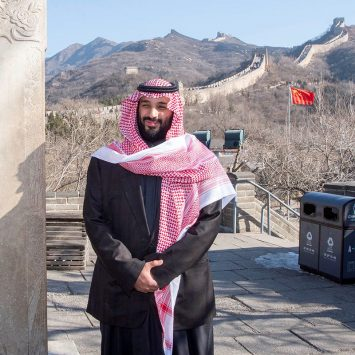 Mohammed-bin-Salman-w