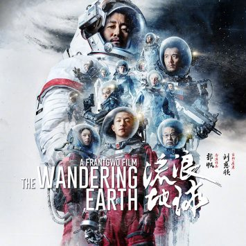 Wandering-Earth-w