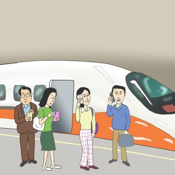 speed-train-w